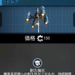 CoD IW「T.H.O.R.」ストリーク詳細 ミサイルを誘導できるが慣れが必要