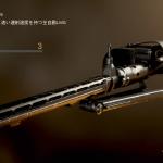 CoD WWII ライトマシンガン「MG15」武器情報まとめ!【WW2】