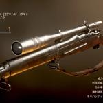CoD WWII スナイパーライフル「M1903」武器情報まとめ!【WW2】