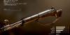CoD WWII ライフル「M1ガーランド」武器情報まとめ!【WW2】